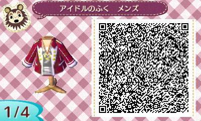 アイドルジャケット (1)