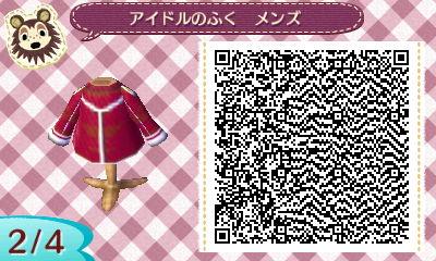 アイドルジャケット (2)