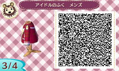 アイドルジャケット (3)