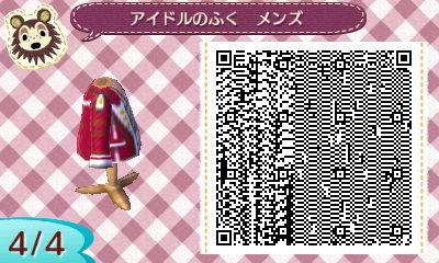 アイドルジャケット (4)