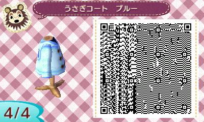うさみみパーカー (4)