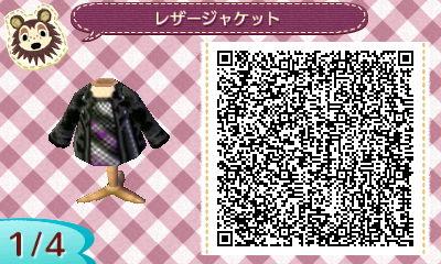 レザージャケット (1)