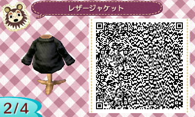 レザージャケット (2)