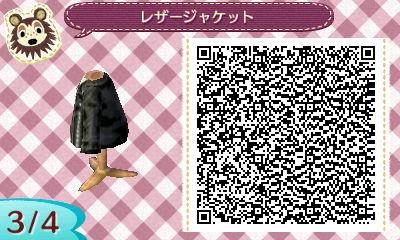 レザージャケット (3)