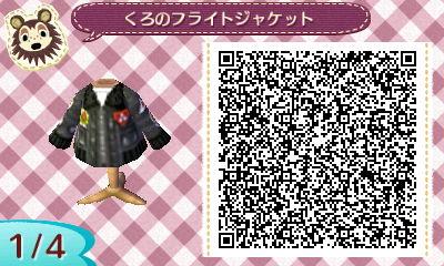 黒のフライトジャケット (1)