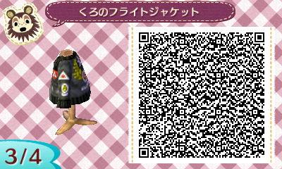 黒のフライトジャケット (3)