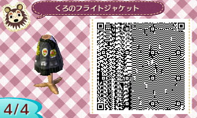 黒のフライトジャケット (4)