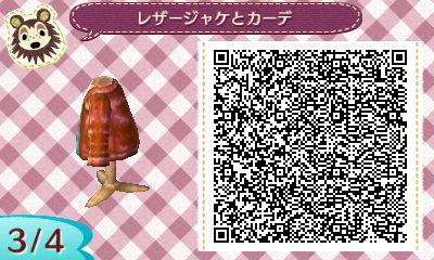 赤茶レザージャケ (3)