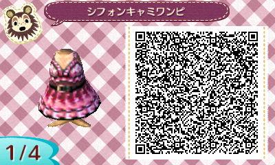 ピンクのシフォンキャミワンピ (1)