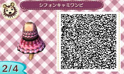 ピンクのシフォンキャミワンピ (2)