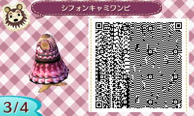 ピンクのシフォンキャミワンピ (3)