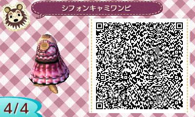 ピンクのシフォンキャミワンピ (4)
