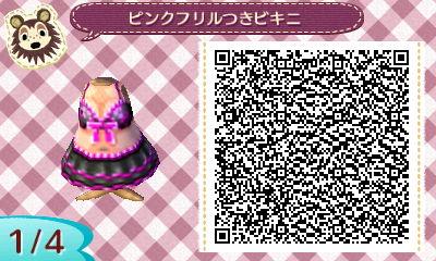 ピンクフリルつきビキニ (1)