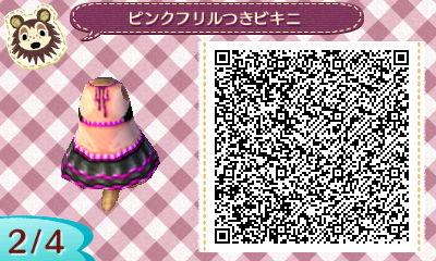 ピンクフリルつきビキニ (2)