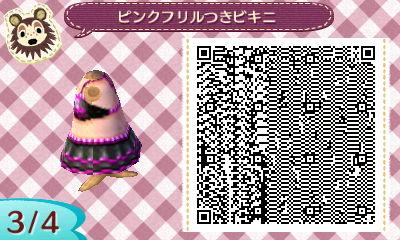 ピンクフリルつきビキニ (3)