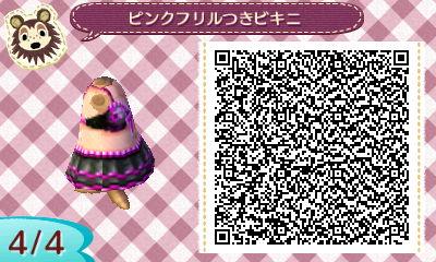 ピンクフリルつきビキニ (4)