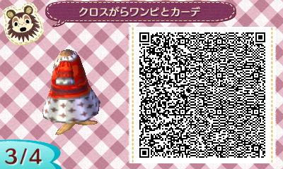 クロスがらワンピと赤カーデ (3)