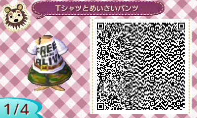 ロゴTと迷彩パンツ (1)