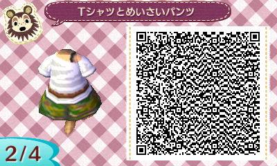 ロゴTと迷彩パンツ (2)