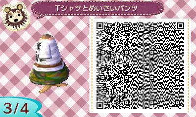 ロゴTと迷彩パンツ (3)