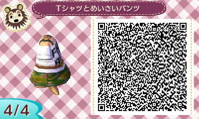 ロゴTと迷彩パンツ (4)