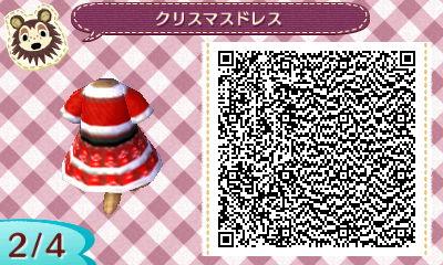 クリスマスドレス2