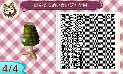 迷彩ジャケット (4)