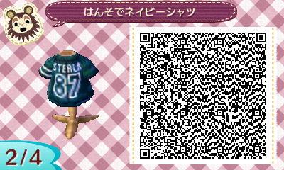 ロゴ入りネイビーシャツ (2)