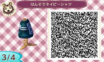 ロゴ入りネイビーシャツ (3)