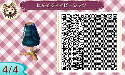 ロゴ入りネイビーシャツ (4)