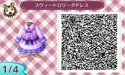 スウィートロリータドレス (1)