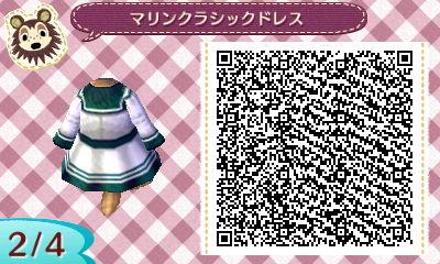 マリンクラシックドレス (2)