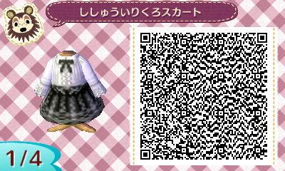 刺繍スカートとリボンタイ1