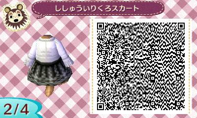 刺繍スカートとリボンタイ2