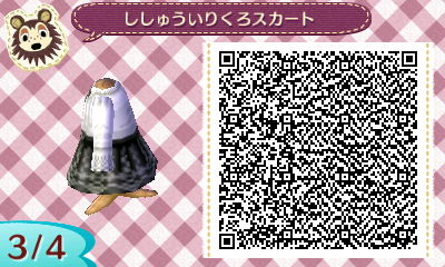 刺繍スカートとリボンタイ3