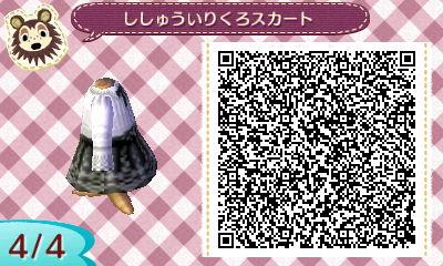 刺繍スカートとリボンタイ4