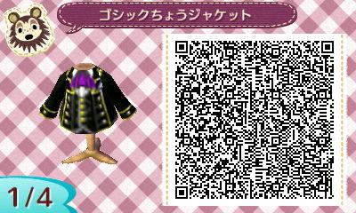 ゴシックジャケット (1)