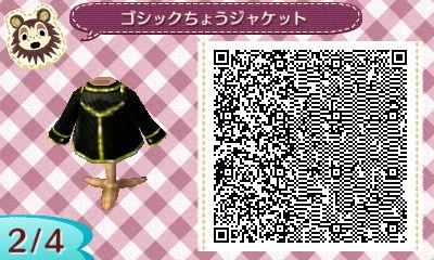ゴシックジャケット (2)