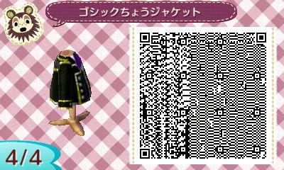ゴシックジャケット (4)