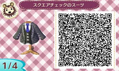 スクエアチェックのスーツ (1)