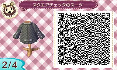 スクエアチェックのスーツ (2)