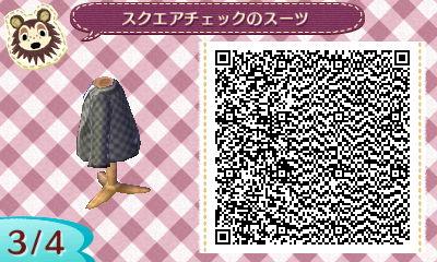 スクエアチェックのスーツ (3)
