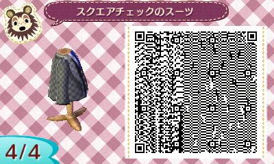 スクエアチェックのスーツ (4)