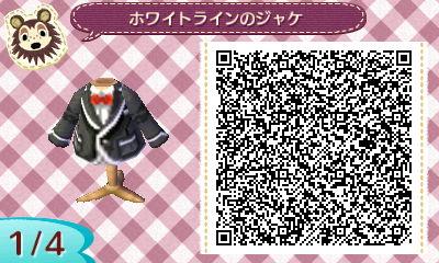 ホワイトラインのジャケット (1)