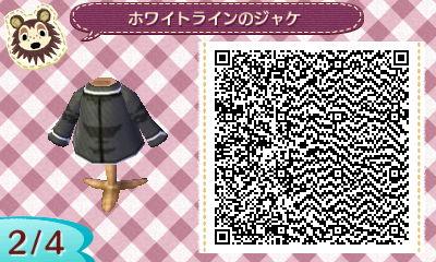 ホワイトラインのジャケット (2)
