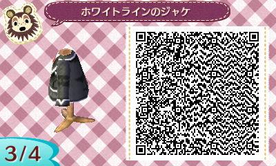 ホワイトラインのジャケット (3)