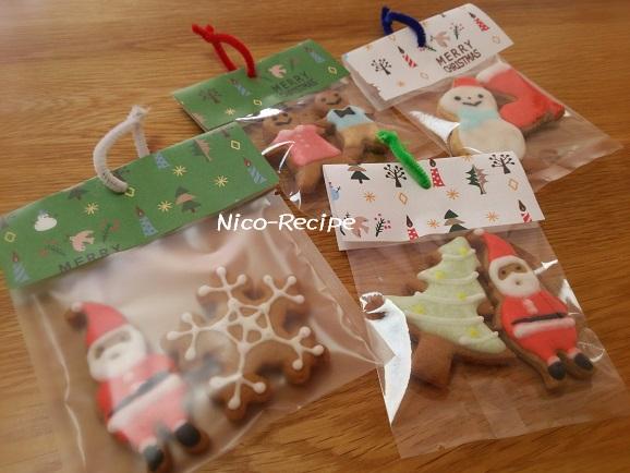 クリスマスクッキー②