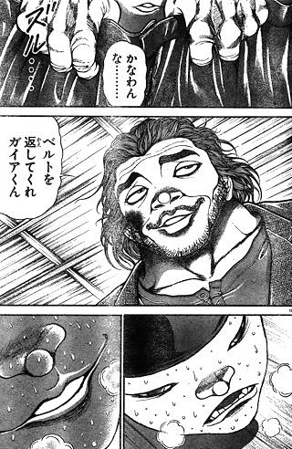 bakidou90-15122403.jpg