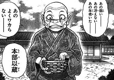 bakidou92-16011404.jpg