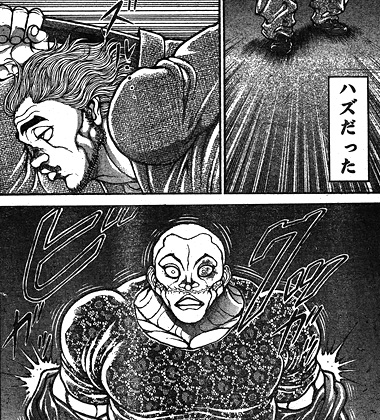 bakidou93-16012103.jpg